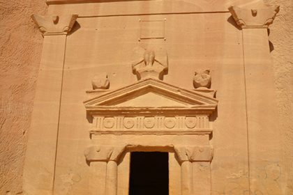 Mada'in Saleh Tombs